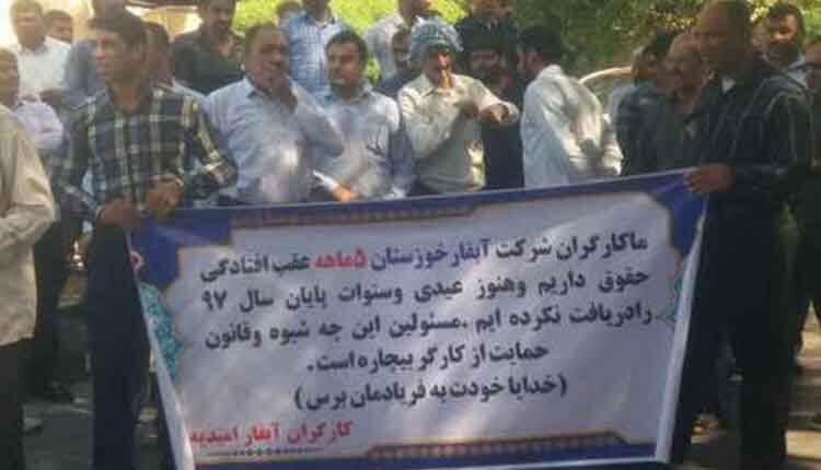 اعتصاب کارگران آب و فاضلاب روستایی اهواز در اعتراض به پنج ماه تعویق دستمزد