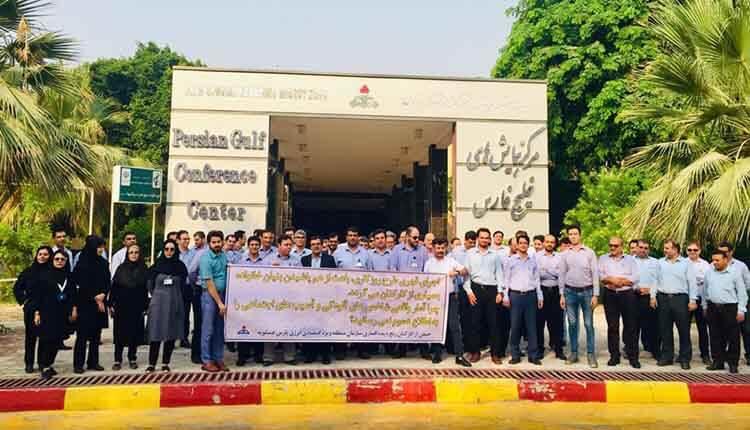 دومین روز تجمع کارکنان سازمان منطقه ویژه اقتصادی و انرژی پارس عسلویه