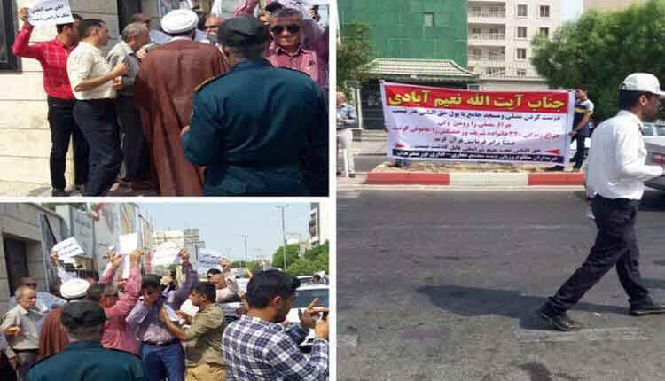 تجمع اعتراضی جمعی از مردم علیه امام جمعه برکنار شده رژیم در بندرعباس