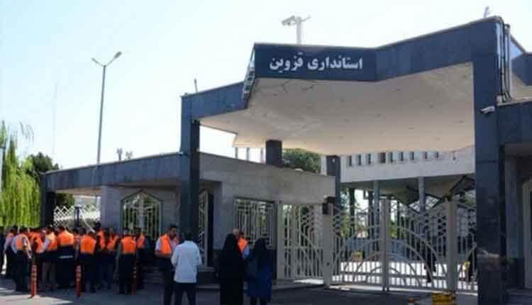 تجمع اعتراضی کارکنان اداره کل راه شهرسازی استان قزوین