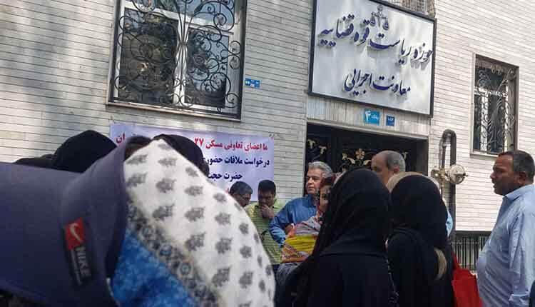 تجمع اعضای تعاونی مسکن کارگران برق در مقابل قوه قضاییه رژیم
