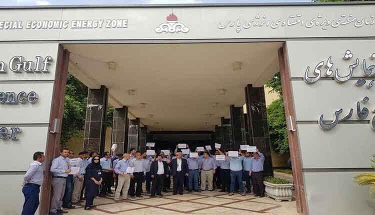 تجمع جمعی از کارکنان منطقه ویژه در اعتراض به «اقماری کاری»