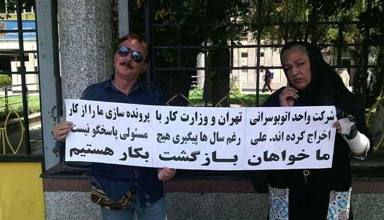 تحصن دو تن از رانندگان شرکت واحد اتوبوسرانی تهران و حومه در اعتراض به اخراج از کار