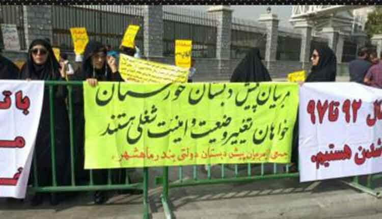مربیان پیش دبستانی خوزستان مقابل مجلس ارتجاع در اعتراض تجمع کردند