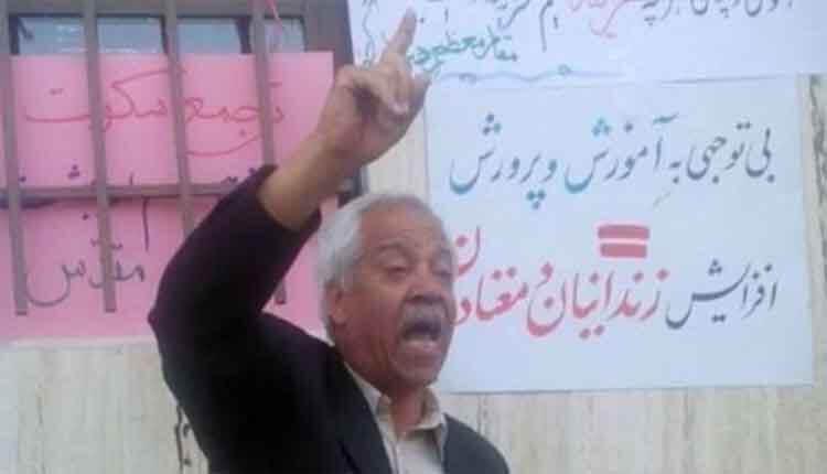 دموکرات های کوتوله نوشته هاشم خواستار نماینده ی معلمان آزاده ی ایران - مشهد - سی تیر۱۳۹۸