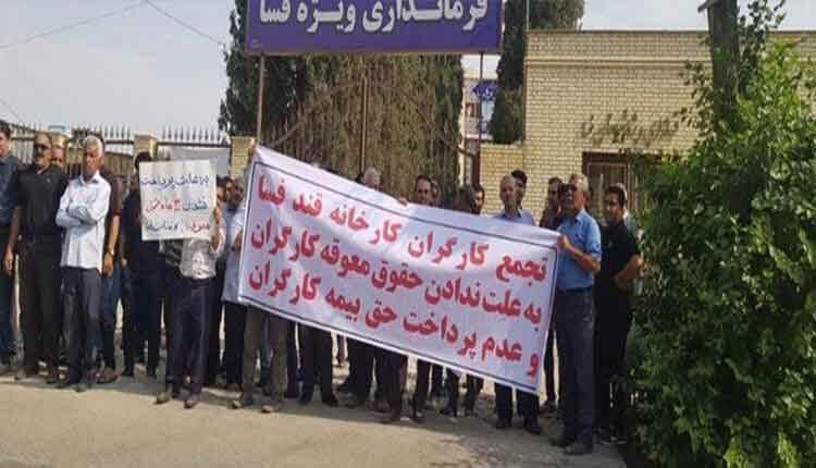 کارخانه قند فسا و تجمع کارگران در اعتراض به عدم پرداخت حقوق