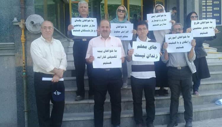 معلمان تبریز مقابل آموزش و پرورش