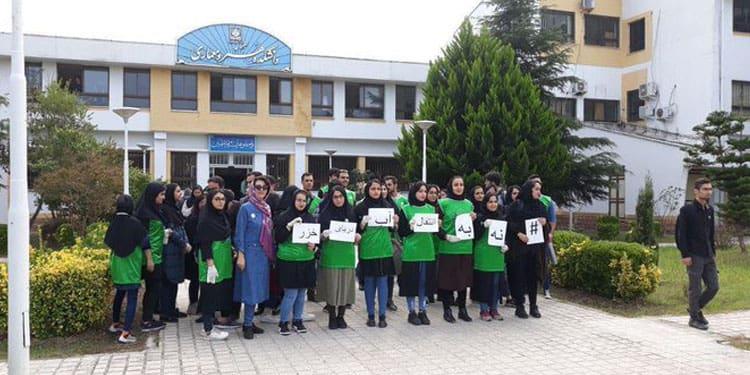 اعتراض دانشجویان به انتقال اب خزر-min