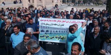 اعتراض کشاورزان اصفهان