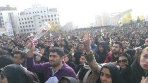 تظاهرات دانشجویان علوم و تحقیقات