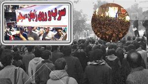 تظاهرات ۳۰ هزار نفری مردم زنجان