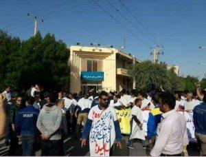 کارگران گروه ملی فولاد
