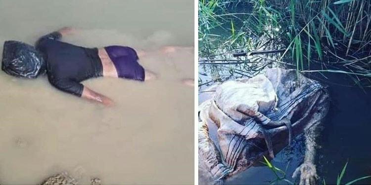 جسد در رود کارون