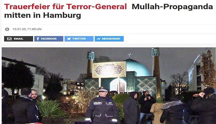تعطیلی لانه جاسوسی بنام مرکز اسلامی هامبورگ وابسته به حاکمیت آخوندی