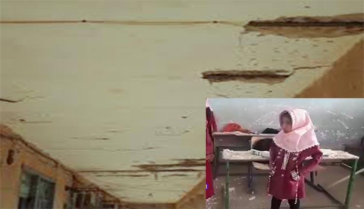 خراب شدن سقف یک مدرسه فرسوده بر سر دانشآموزان در شهرستان میناب