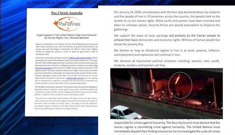 فراخوان سازمان پاکس کریستی استرالیا به کمیسر عالی حقوق بشر خانم میشل باشله