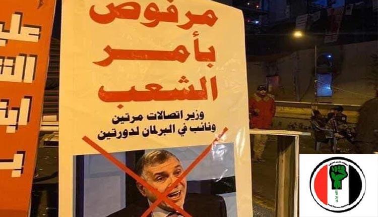 مردودیت کاندیداتوری محمد علاوی ازسوی انقلابیون