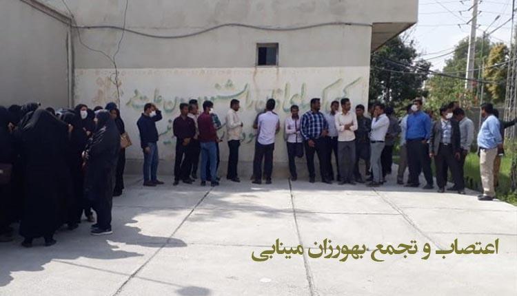 اعتصاب و تجمع بهورزان مینابی در اعتراض به عدم پرداخت مطالباتشان تجمع کردند