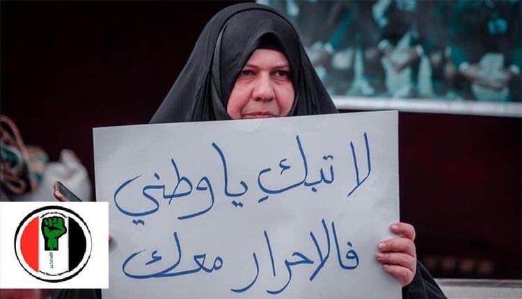 بیانیه کمیته برگزاری تظاهرات انقلاب اکتبر، ننگ و عار بر کانالهای دروغگو و فریبکار