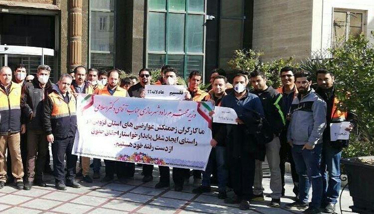 تجمع پرسنل آزادراه قزوین زنجان در مقابل سازمان حمل و نقل جادهای