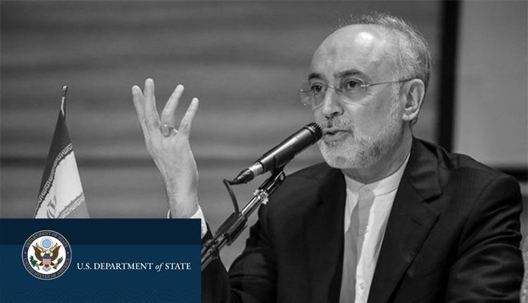 لیست گذاری سازمان انرژی اتمی ایران