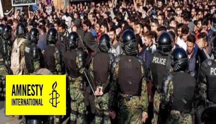 گزارش سال ۲۰۱۹ عفو بینالملل وضعیت حقوق بشر در ایران