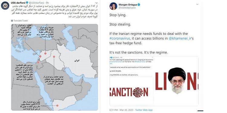 آمریکا ۴ محدودیت بر ایران