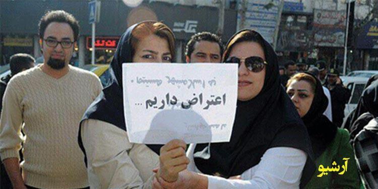 اعتراض پرستاران آذربایجان غربی نسبت به عدم پرداخت ماهها مطالبات