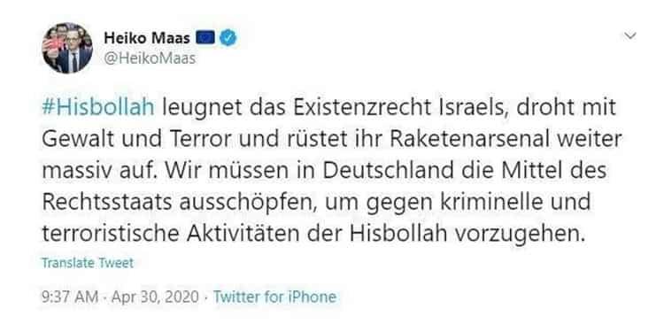 آلمان حزبالله لبنان نیروی نیابتی