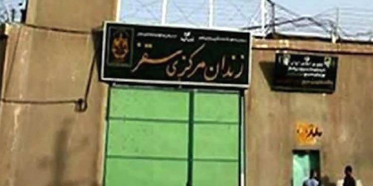 گزارشی از وضعیت درون زندان سقز