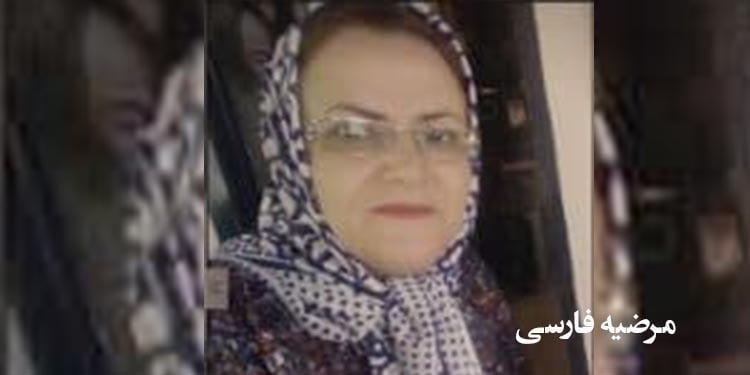 ایران؛ خواهرم مرضیه در زندان است