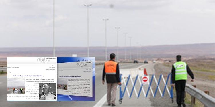 بستن ورودی چهارمحال و بختیاری برای مقابله با ویروس کرونا از سمت خوزستان