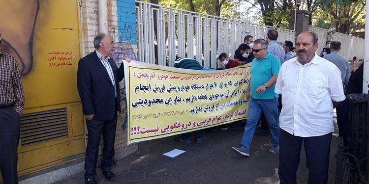 تجمع حواله داران شرکت آذویکو، آذربایجان خودرو در تهران و تبریز