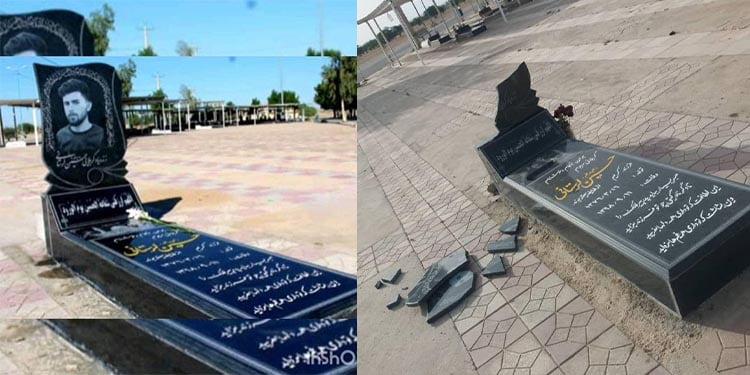 شکستن سنگ قبر شهید قیام عبدالله لرستانی و خبرهای قیام