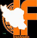 ایران آزادی