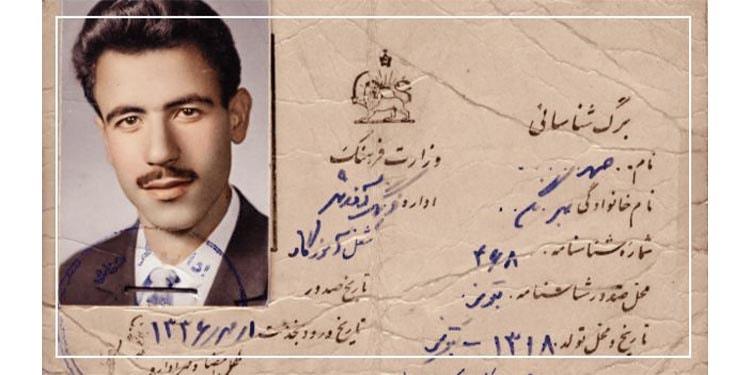 ۲تیر زادروز صمد بهرنگی روشنفکر و نویسنده مترقی ایرانی