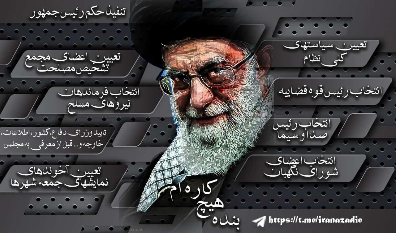 خامنهای ترمز نمایندگان مجلس را میکشد!