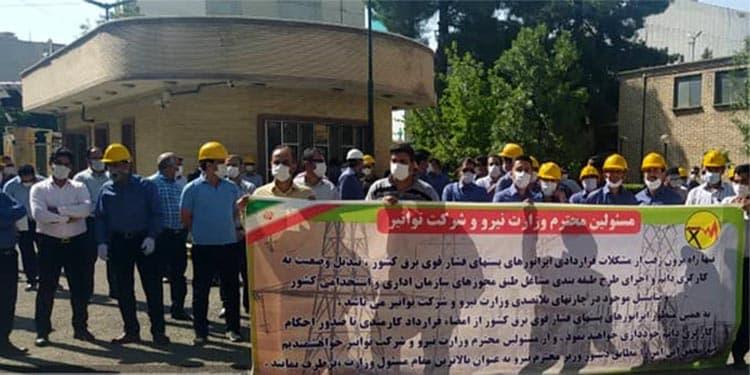 تجمع اپراتورهای برق فشار قوی در کرمانشاه