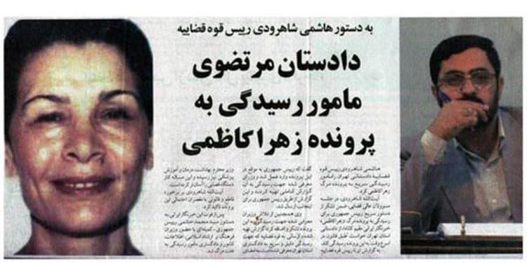 قتل زهرا کاظمی؛ کیفرخواستی برای دیکتاتور