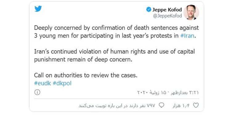 یپ کوفود، وزیر امور خارجه دانمارک
