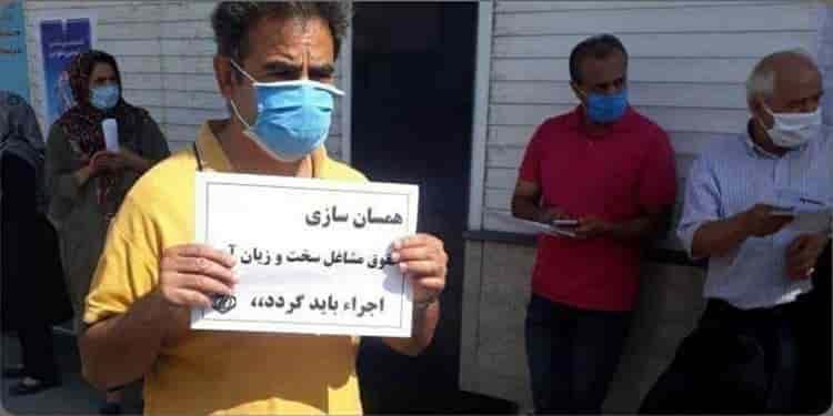 اعتراض و تجمع بازنشستگان تامین اجتماعی کرج