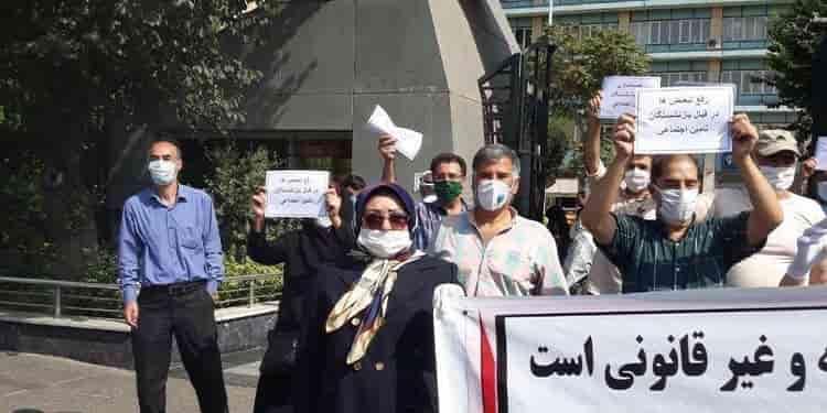 تجمع اعتراضی بازنشستگان در تهران