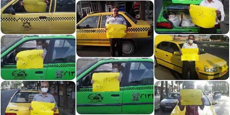 تجمع اعتراضی رانندگان تاکسی در مشهد