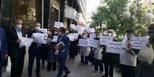 تجمع اعتراضی معلمین کشوردر مقابل آموزش وپرورش