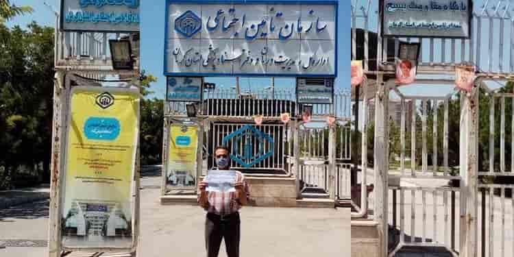 تجمع بازنشستگان کرمان مقابل اداره تامین اجتماعی