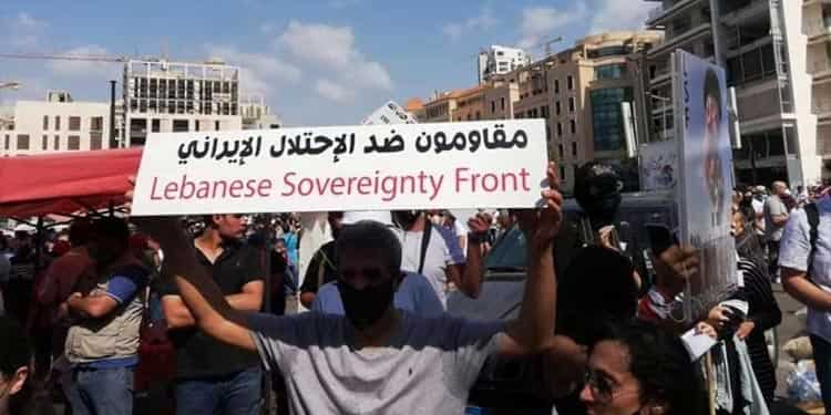 تظاهرات خشم در لبنان آغاز شد