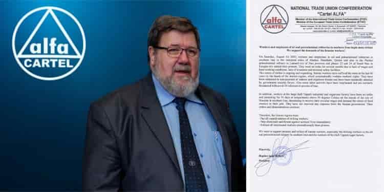 حمایت کنفدراسیون ملی اتحادیه کارگری رومانی