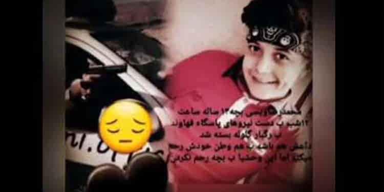 حمله مردم خشمگین و نزدیکان محمدرضا ویسی به پاسگاه نیروی انتظامی قهاوند در اعتراض به قتل این کودک