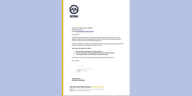نامه اتحادیه کارگران راه آهن، مترو