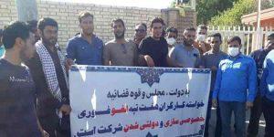 ۵۰مین روز اعتصاب کارگران هفتتپه با شعار« مرگ بر فرماندار»